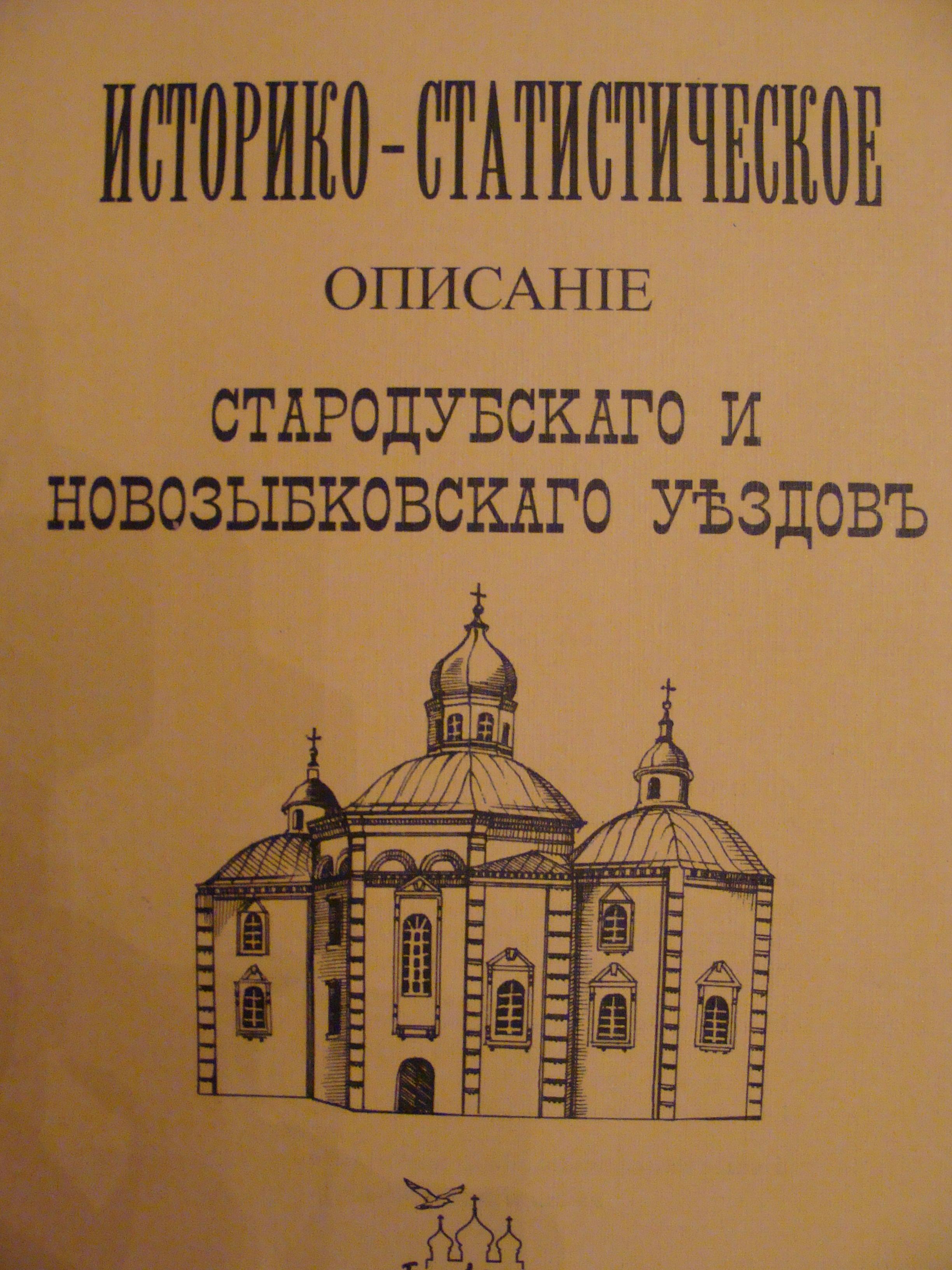 магазин антиквар на пушкина
